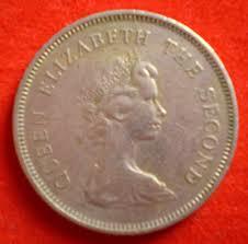 1979-hong-kong-one-dollar