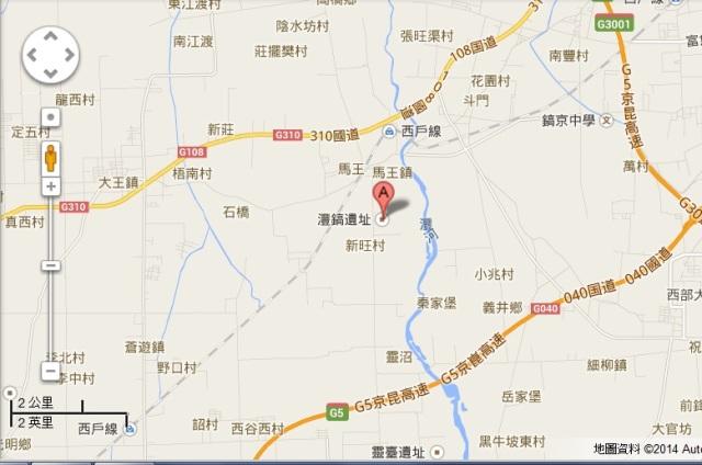 PhongCao dichi