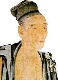 Bang Uan