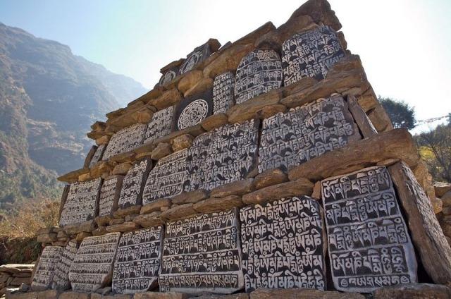 Mani stones in Nepal