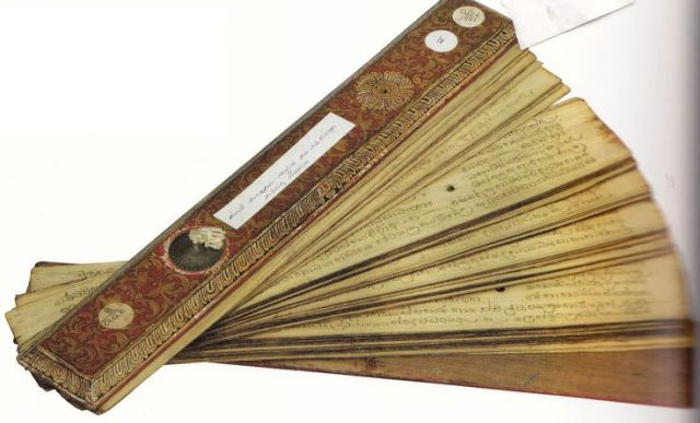 Palm Leaf ManusCript Sri Lanka