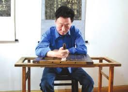 Su Tan Xuyen